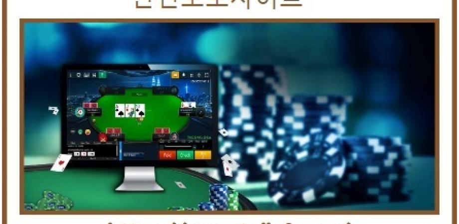 Why Having A Superb Online Casino Shouldn't Be Enough